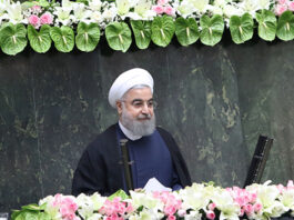 Iran President Submits List of Ministerial Candidates