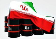 أوبك .. برميل الخام الايراني الثقيل 46.1 دولار في يوليو