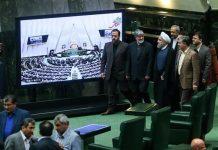 برلماني إيراني .. سيتم التصويت غدا على منح الثقة للحكومة الجديدة