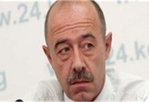 الكساندر كنيازوف
