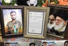 التلفزيون الايراني ينتج فيلما وثائقيا عن الشهيد حججي