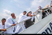 ايران..ارتفاع أعداد الحجاج من أهل السّنة 3 أضعاف هذا العام