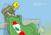 كاريكاتير.. لبنان ينفض التراب عن جرود الجراجير
