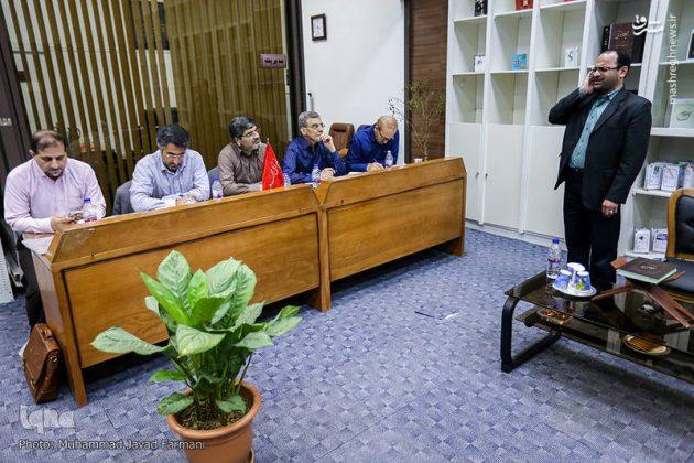 انطلاق مسابقة القرآن الكريم لموظفي السلطة القضائية14
