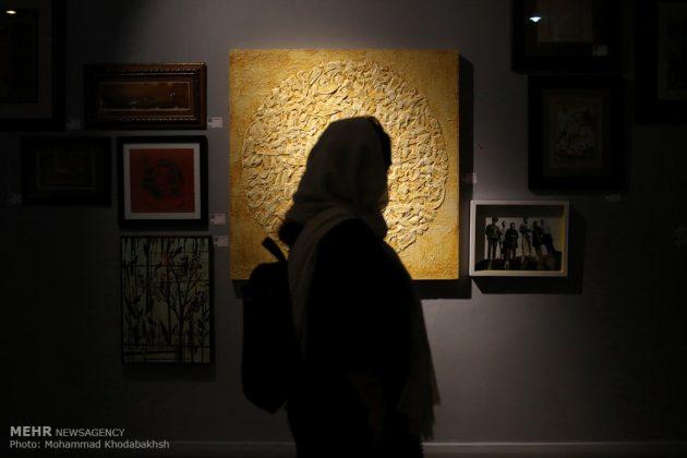 """معرض """"سوق الفن"""" في العاصمة طهران 15"""