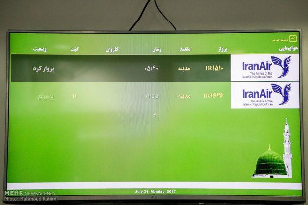 الحجاج الايرانيون يودعون وطنهم قاصدين اداء مناسك الحج 16