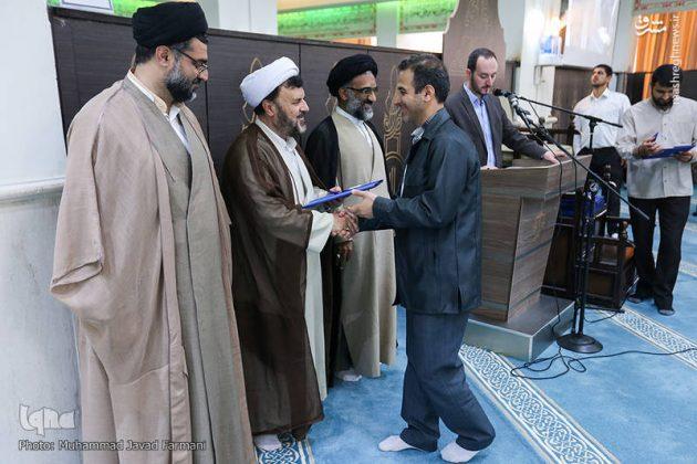 انطلاق مسابقة القرآن الكريم لموظفي السلطة القضائية19