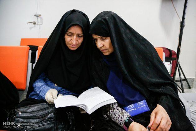 الحجاج الايرانيون يودعون وطنهم قاصدين اداء مناسك الحج 17