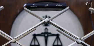انطلاق مسابقة القرآن الكريم لموظفي السلطة القضائية2