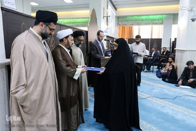 انطلاق مسابقة القرآن الكريم لموظفي السلطة القضائية21