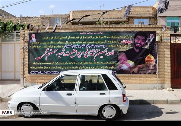 منزل وزوجة وابن الشهيد الشاب محسن حججي22