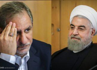 """""""جهانغيري"""" نائبا اولا للرئيس روحاني في الحكومة الجديدة"""