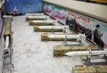 البرلمان الايراني يخصص 600 مليون دولار لتعزيز البنية الدفاعية
