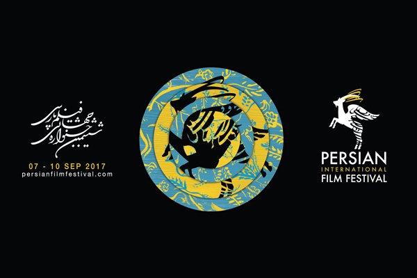 8 أفلام بمهرجان الافلام الفارسية في استراليا