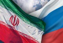 البين بنك الروسي يعزز تعاونه مع ايران