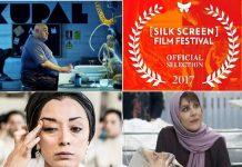 """3 أفلام إیرانیة بمهرجان """"سیلک سکرین"""" السينمائي بامريكا"""