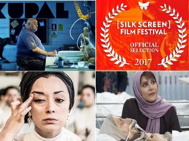 3 أفلام إیرانیة بمهرجان