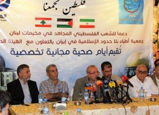 نشاطات جمعية اطباء بلا حدود الايرانية في مخيمات لبنان