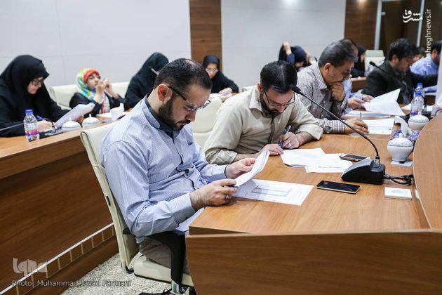 انطلاق مسابقة القرآن الكريم لموظفي السلطة القضائية7