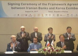 Iran Signs Biggest LC Deal with South Korea to Receive €8bn Loan