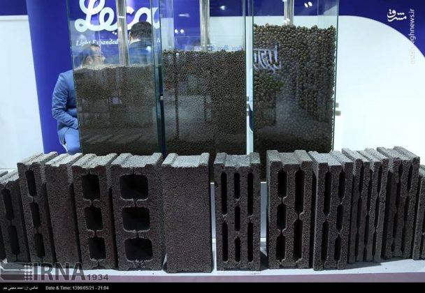 المعرض الدولي لصناعة الأبنية في طهران9