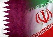 إیران تنظم معرضا للمواد الغذائیة في قطر