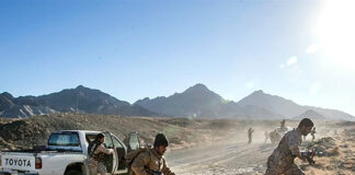 IRGC Busts Terror Group in Northwestern Iran