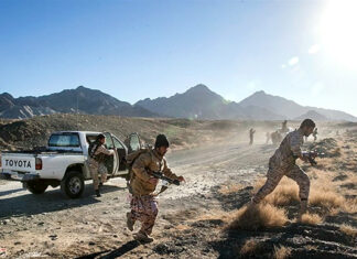 IRGC Busts Terror Group in Northwestern Iran