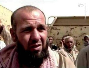 ISIS Slave Trader