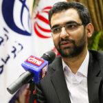 Mohammad Javad Azari Jahromi
