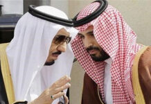 Riyadh Planning Change of Policy vis-à-vis Iran: Analysts