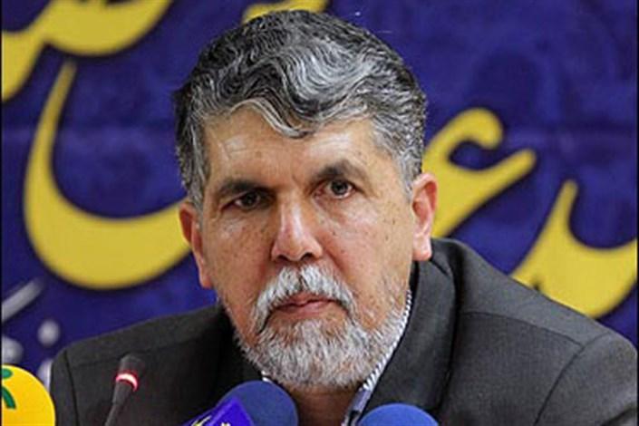 Seyyed Abbas Salehi