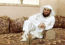 Wahhabi Cleric Said to Be Involved in Real Estate Business