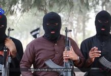 """داعش"" تهدد بشن هجمات جديدة في إيران"