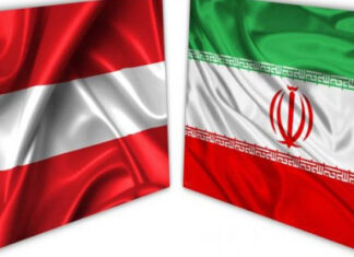 Austria Keen to Initiate Technological Cooperation with Iran