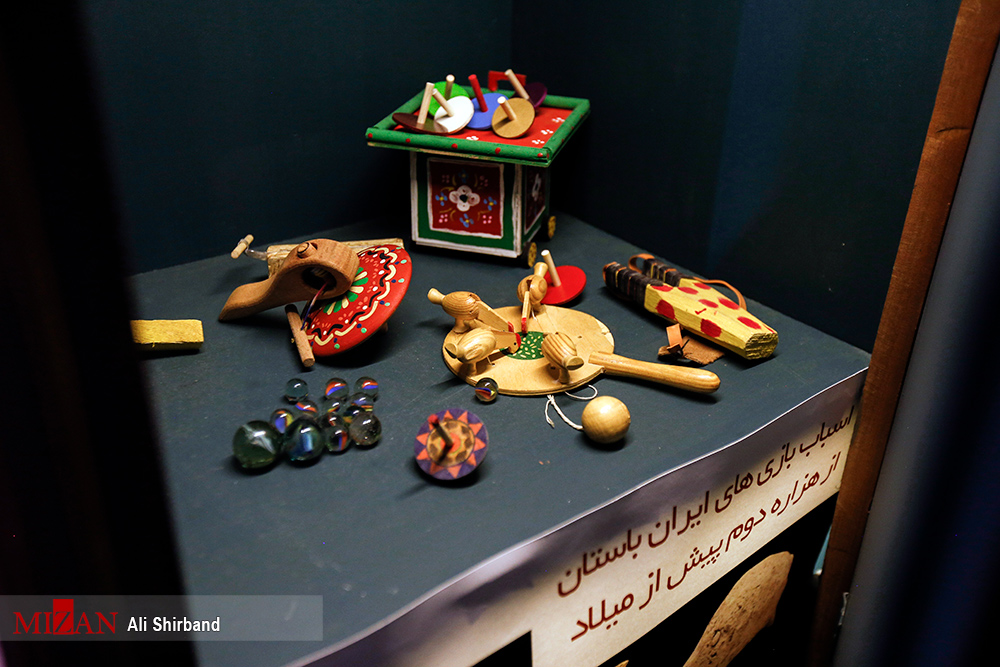 Dating customs in iran
