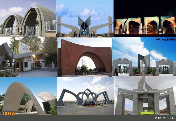 24 جامعة ومركز ابحاث ايراني تحتل مراكز الصدارة بالعالم