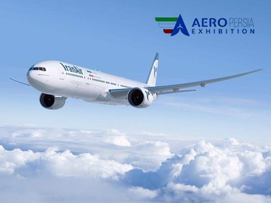 Tehran to Host Air Transportation Exhibition