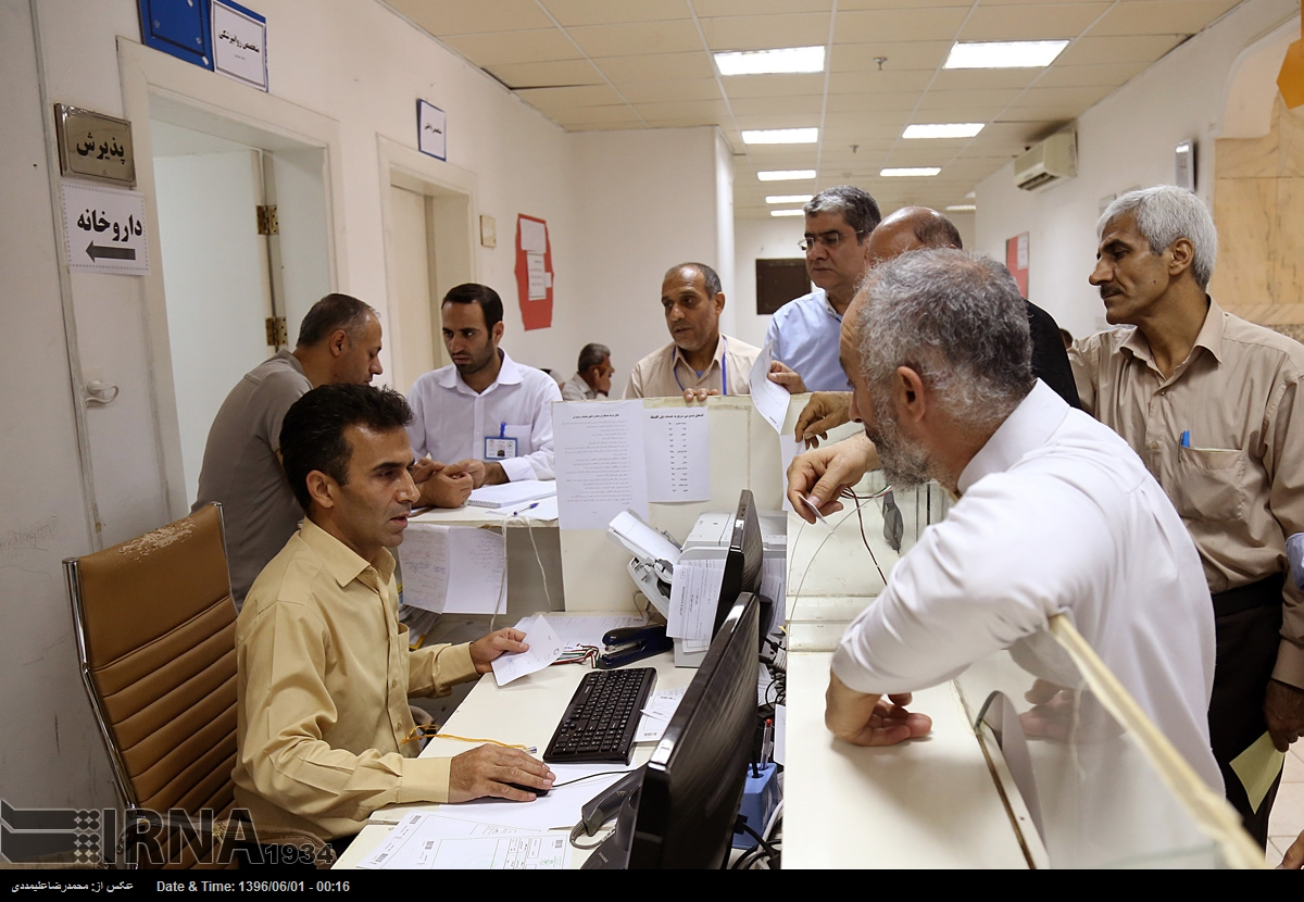Iranian Hospital in Mecca Giving Services to Pilgrims