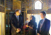 استراليا ترغب الاستثمار في قطاع السياحة بمحافظة اردبيل الايرانية