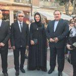 """مشاركة ايرانية بمهرجان """"فارنا"""" السينمائي في بلغاريا"""