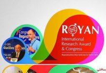 """انطلاق مهرجان """"رويان"""" الدولي للطب التناسلي في طهران"""