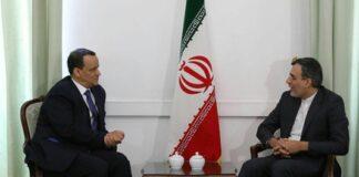 Iran Urges UN to Remain Neutral in Yemen Crisis