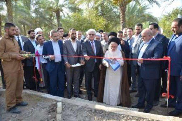 وضع حجر أساس أول جامعة إيرانية بمدينة الكاظمية في العراق