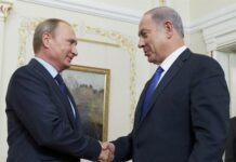 'Israel Using Russia as Buffer between Iran, Occupied Territories'