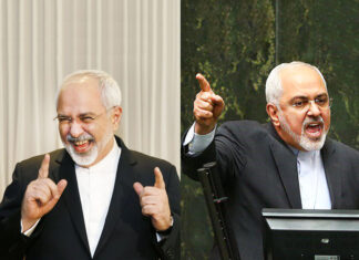 """Iran Gov't Urged to Pursue """"Policy of Frowning"""" against US"""