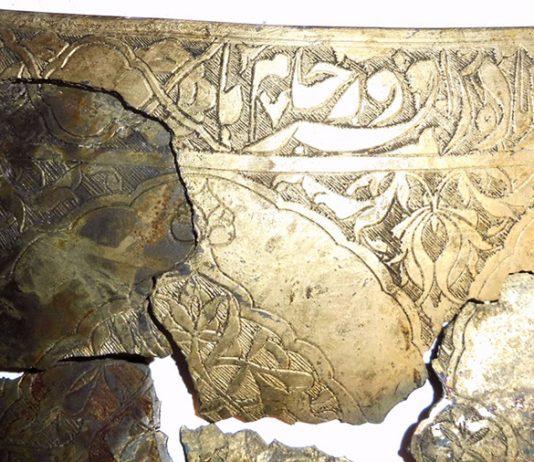 العثورعلى إناء برونزي فارسي أثري بموسكو