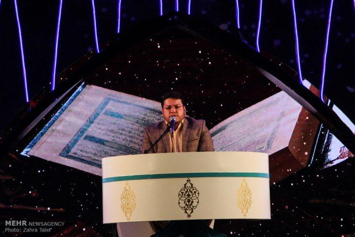 إفتتاح مسابقات قرآنية خاصة للنساء الايرانيات1