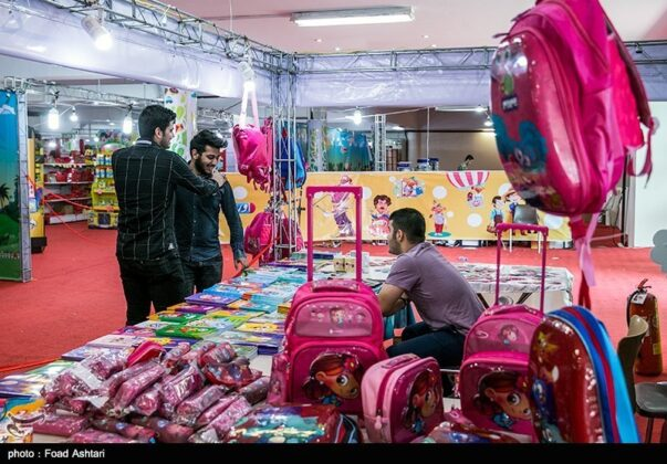 Exhibition of Islamic-Iranian Stationery Underway in Tehran 1