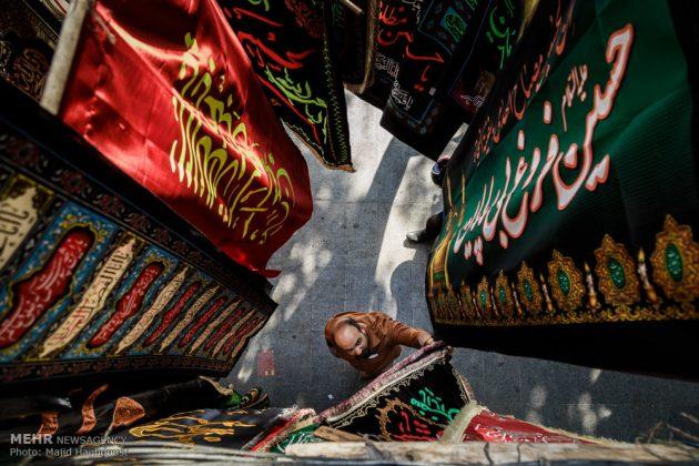 ايران تستعد لإستقبال شهر محرم الحرام1